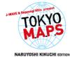 Kahimi Karie + Naruyoshi Kikuchi, Yosuke Yamashita + Erena Terakubo, 口口口, more @ Roppongi Hills