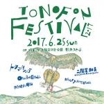 TONOFON FESTIVAL