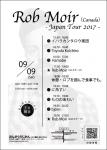 Rob Moir (from Canada), ハラカンタロウ楽団, Toyoda Koichiro, Hamabe, に角すい, もののあわい, bjons