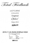 LUCY'S DRIVE, COLLAPSE, Burst Blue, Engmal, Optloquat, 剥製の空