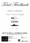 For Tracy Hyde, Cuicks, The Florist, ((the submariners)), she in the haze, theStill, more