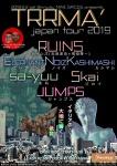 TRRMA' (from Italy), RUINS, Sa Yuu, ELEPHANT NOIZ KASHIMASHI, 5kai, Jumps
