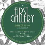 guru host, Eiko Ishibashi + Tatsu Yamamoto + Toshiaki Sudo, Cal Lyall + Yoshio Machida, Kazuya Matsu