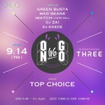 TOP CHOICE, GREEN BUSTA, MAD SKANK, IWATCH fr. HARD BALL, DJ ZAI, DJ KAEDE