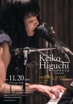 nothing is real vol. 27: keiko higuchi solo