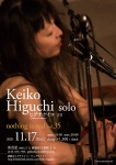 nothing is real vol. 35:  Keiko Higuchi (piano and vocals)