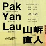 Pak Yan Lau + Naoto Yamagishi