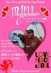 My Valentine w/ Bert Lindsay
