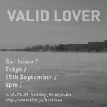Valid Lover, Tetsuji Akiyama