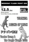 VERONICA, LEGEND OF TRUTH, Voodoo Young & The Boogie Woogie Trash, DRAGON IWAMURA
