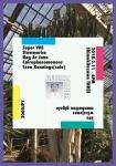 Cairophenomenons, Nag Ar Juna, Slowmarico, Super VHS, Teen Runnings (solo)