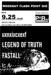 uxnxixcxexf, LEGEND OF TRUTH, FASTALL, HIRU