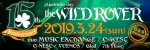 St. Patrick's Day THE WILD ROVER 15th Anniversary