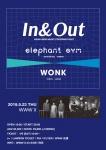 Elephant Gym (Taiwan), WONK