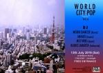 WORLD City POP Vol. 03: DJs MOON DANCER, MST-VRN, RADIO JAKARTA