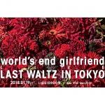 world's end girlfriend