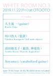 大上流一 (Riuichi Daijo), 川口貴大 (Takahiro Kawaguchi), 清田裕美子 (Yumiko Kiyota), Aoyama±