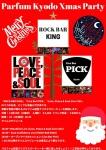 Parfum Kyodo Xmas Party: Bloodline, Soul Confidence, Open Mic & Session