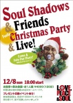 Soul Shadows & Friends Christmas Party & Live