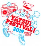 YATSUI FESTIVAL