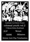 Soloist APT, wotzit, 2up, Mikaten, AKBK