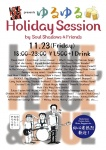 ゆるゆる Holiday Session: Bert Lindsay w/ Soul Shadows & Friends