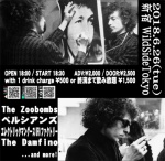 The Zoobombs, The Damfino, Percians, Electric Mongoose UFO Factory, more