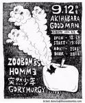 Zoobombs, GoryMurgy(from Korea), HOMMヨ, 突然少年