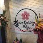 1000 Springs Tokyo
