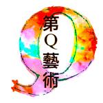 Atelier Q (Atelier Dai Q Geijutsu)