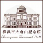 Okurayama Memorial Hall