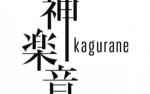 Kagurane / KGR(n)
