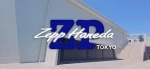 Zepp Haneda